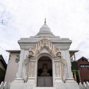 名古屋ミャンマーパゴダ(Mittadhika Pagoda / မေတ္တဓိကစေတီတေ)
