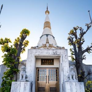 パゴダ平和記念塔(徳島パゴダ)