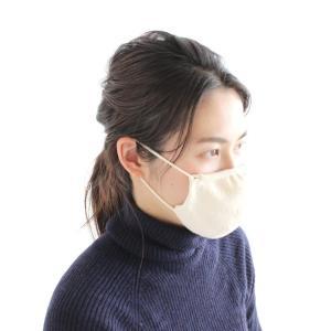 【再入荷】洗えるニットマスク(ふつうサイズ)