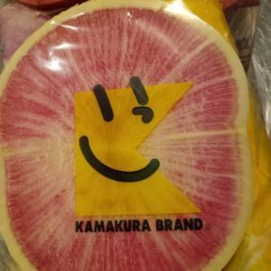 """鎌倉の市場""""レンバイ""""の美味しい活用法"""