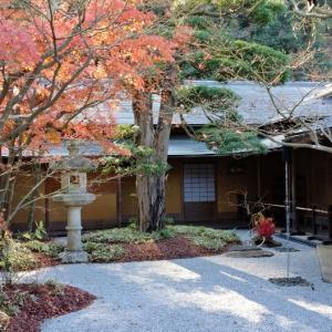 鎌倉の新名所☆一条恵観山荘②