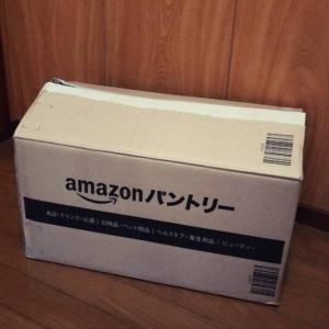 【買い物の労力を減らす】Amazonパントリーを使ってみた感想!メリット&デメリット。