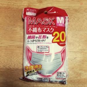 【ミニマルライフを考える】マスク買えない。から考えるミニマルライフとストック。