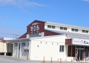 2019年12月沖縄旅行 道の駅いとまんの私のおすすめメニューはゆしどうふ定食