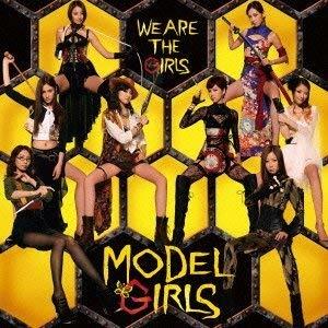 K-POPガールズ 「We Girls」〜ウィガールズ