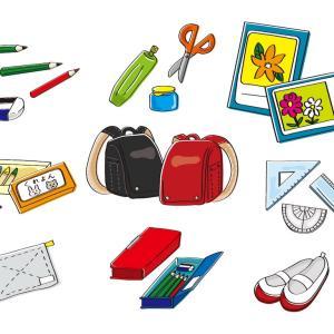 小学校の入学準備
