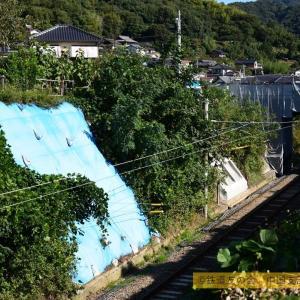 復旧進む、呉東線(平成30年水害の記録#10)