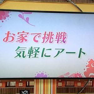 切り絵体験の様子がTV放送へ!