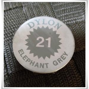 象のグレー