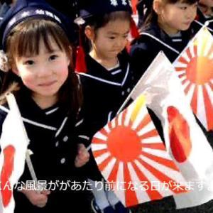 自分たちも嘘だと知っているから、真実に見せようと反日活動をする必死の中国と韓国の現状