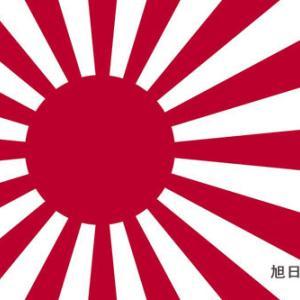 税金10億円以上も遣い、日本国の「ためになることは何ひとつせず威張る団体」って?