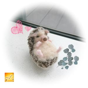 ちっちゃなあんよが可愛いハリネズミ~羊毛フエルト