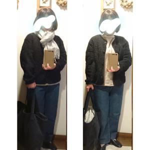 ユニクロのスラウチテーパードアンクルジーンズを着てみました