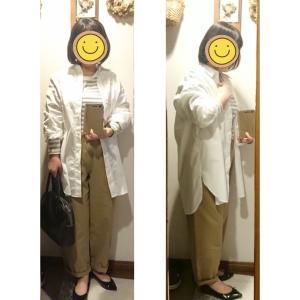 買った無印良品のパンツを穿きました~なコーデ/我が家のマスク事情
