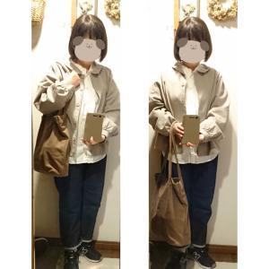 SM2ジャケット+niko and ...シャツ+ユニクロパンツでお仕事へ/息子のお弁当スタートしました