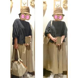 ナチュラルランドリーPO+grinスカートパンツでお仕事へ