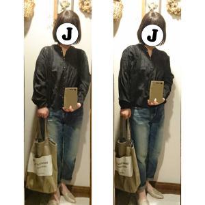 relume アンティークレースブラウス+ビンテージ風デニムで大人カジュアルに~な買い出しコーデ
