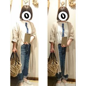 NATURAL LAUNDRY Tシャツ+DeepBlueパンツ+quadroリネンカーデで美容院へ~