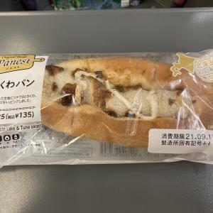 2021.09.16.(木)ちくわパン