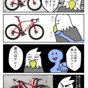 ロードバイクはフレームサイズが小さいとカッコ悪くなる件