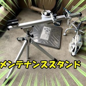 買ってよかった!ミノウラのメンテナンススタンド(RS-1800)でプロっぽくメンテすっぞ!