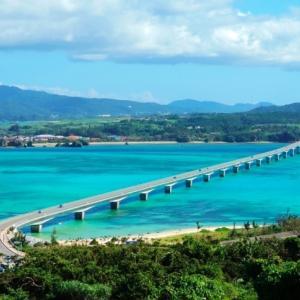 沖縄観光 古宇利島