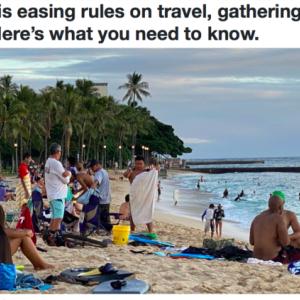 ハワイ、更なる規制緩和へ
