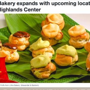 来年夏、オアフ島中部にLiliha Bakeryが新店舗