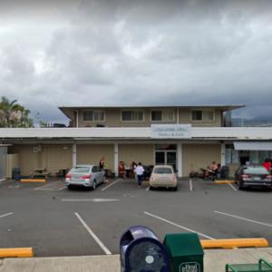 ハワイの道を行く その24 モンサラット通り、Diamond Head Beach House、Diamond Head Market & Grill
