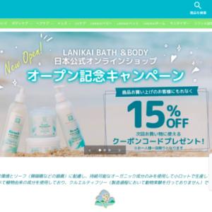 Lanikai Bath & Bodyの日本公式オンラインショップがオープン