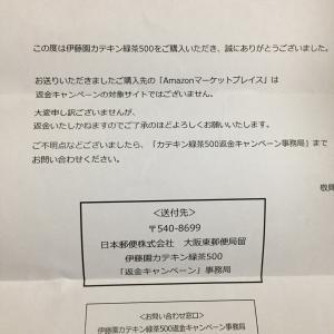 """NBA rakutenを実質0円で利用してSPUアップしよう!【ポイントインカム×楽天SPU"""