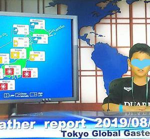 """東京都の英語村 """"TOKYO GLOBAL GATEWAY""""を体験[レポートその4]"""