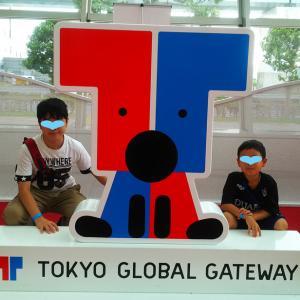"""東京都の英語村 """"TOKYO GLOBAL GATEWAY""""を体験 [レポートその1]"""