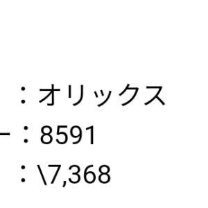 【株配当】オリックス&住友商事