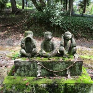 四十九池神社