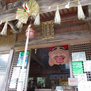 岩屋神社(田川郡福智町)