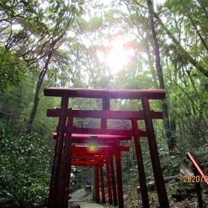 石穴稲荷神社