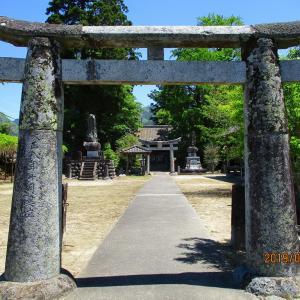 3つの天山神社