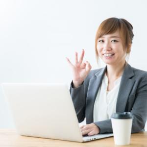 WPでブログを作る【初級編~サーバー契約~】