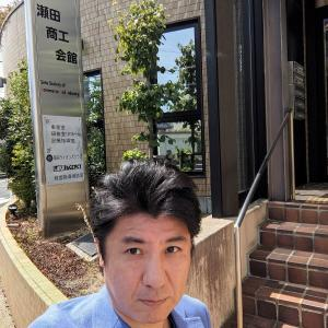 瀬田商工会で経営セミナー講師①