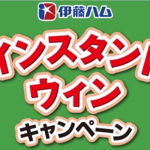 5,000名様に♡JCBギフトカード1,000円分がその場で当たる!