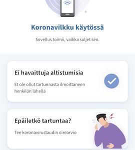 コロナのトラッキングアプリ