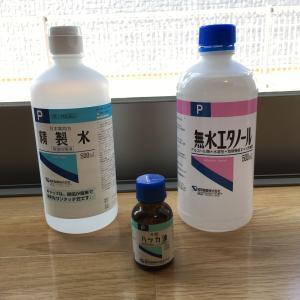 虫よけ「ハッカ油スプレー」を手作り→残りの使用方法