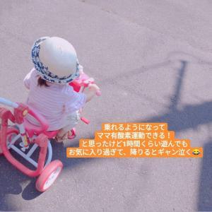 三輪車大好きちゃんとマキアージュの崩れないメイク下地