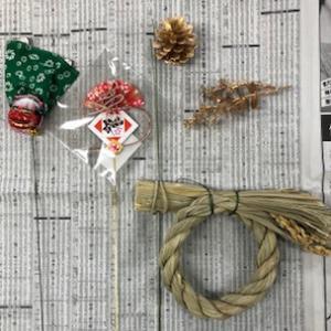 お正月用飾りと冬を元気に「ライフデザイン講座」