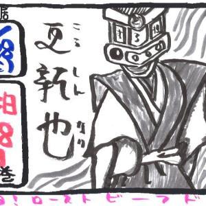 スロ担談義 未来・・・【35投入目】