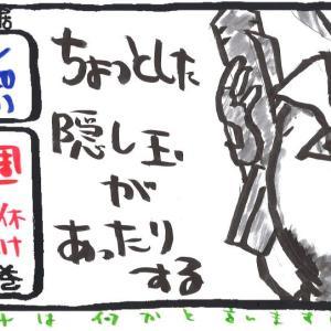 てんちょ S対魔道学園35試験小隊を紹介!