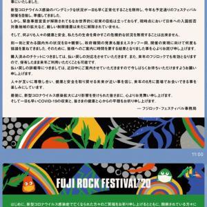 fujirock festival2020!!開催延期!!