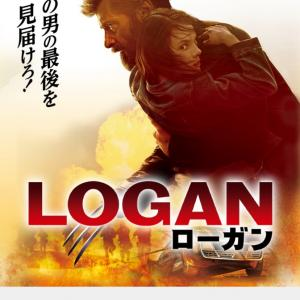 Logan!!ブルーレイ!!
