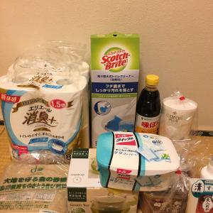 日用品とその他のお買い物